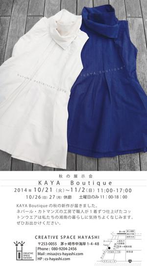 1409kaya_00160_hps_4
