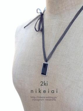 Nikeiailight