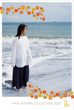 Kaya-autumn-2020_100901