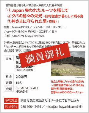 Photo_20210612122002